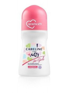 CARELINE DEO ROLL-ON FOR GIRLS 75ml